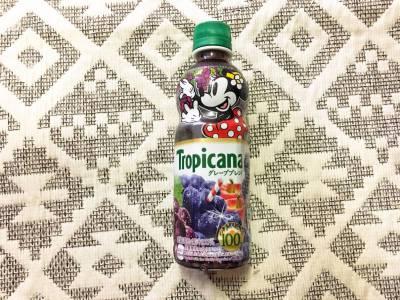 「トロピカーナ 100% グレープブレンド」を飲んでみた!