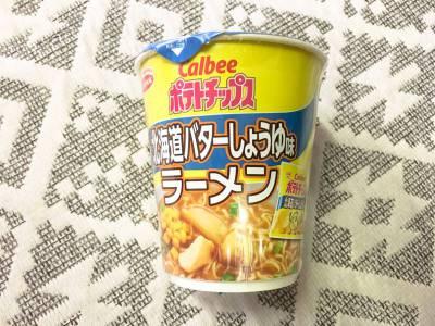 エースコックの「ポテトチップス 北海道バターしょうゆ味ラーメン」を食べてみた!