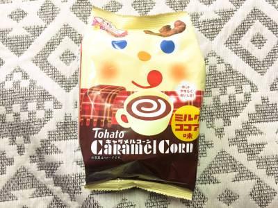 東ハトの「キャラメルコーン ミルクココア味」を食べてみた!