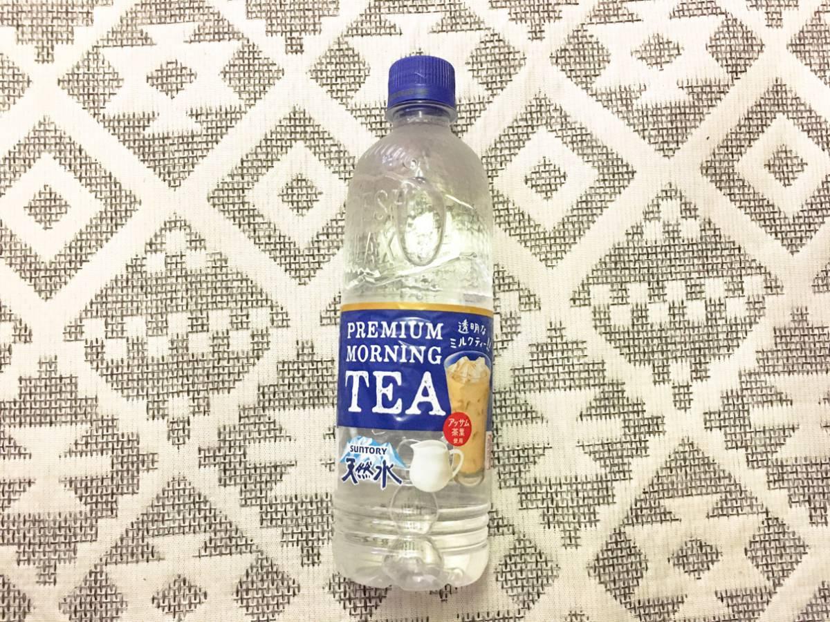 サントリー 天然水 PREMIUM MORNING TEA