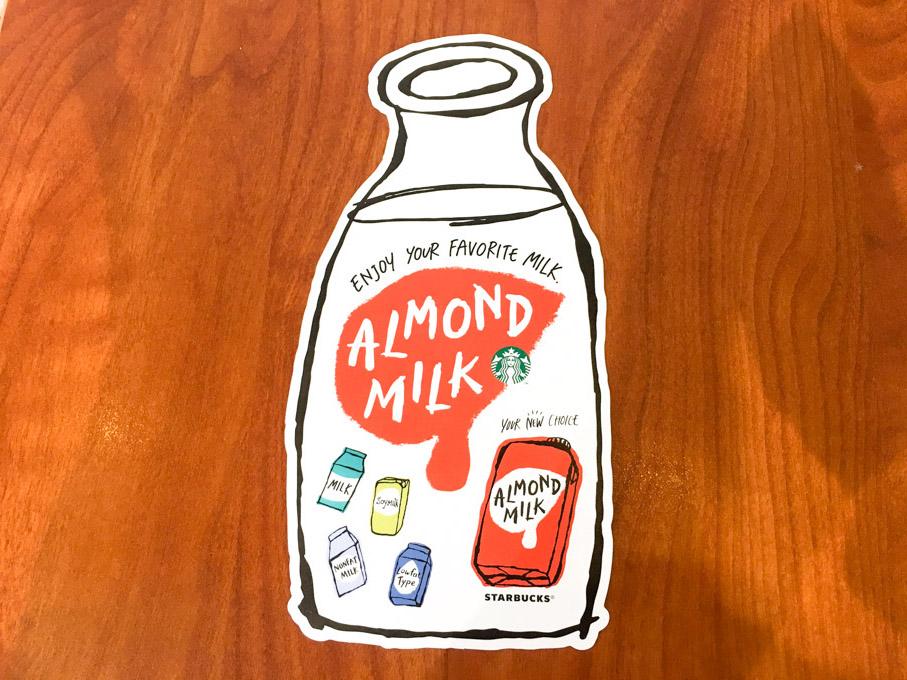 スターバックス アーモンド ミルク & グラノラ フラペチーノ