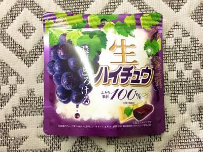 森永製菓の「生ハイチュウ 濃厚ぶどう」を食べてみた!