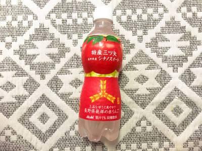 アサヒの「特産三ツ矢 長野県産シナノスイート」を飲んでみた!