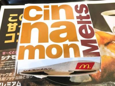 マクドナルドの「シナモンメルツ」を食べてみた!