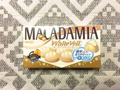 明治の「マカダミアチョコレート ホワイトベール」を食べてみた!