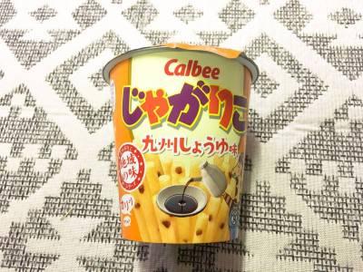 カルビーの「じゃがりこ 九州しょうゆ味」を食べてみた!