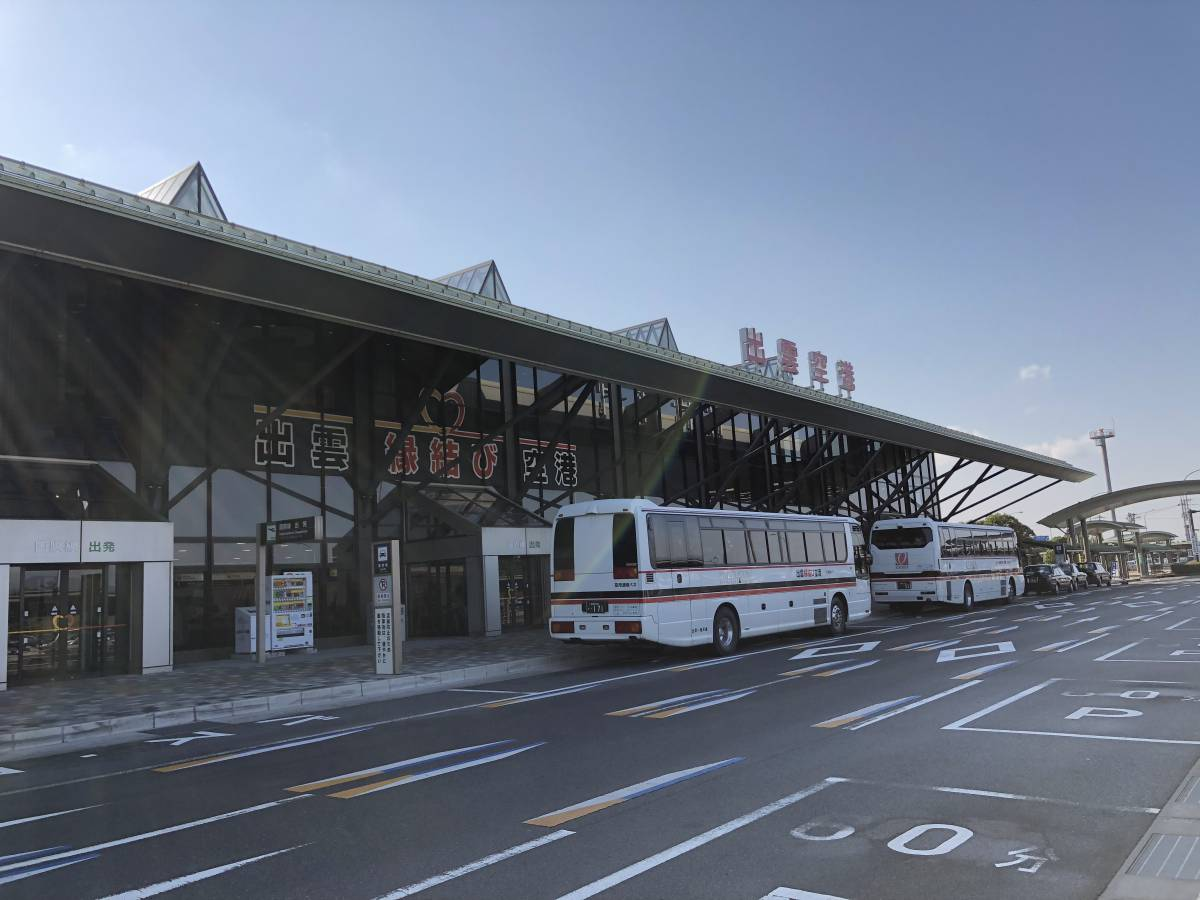 出雲空港 (9)