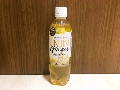 伊藤園の「JIN JIN Ginger」を飲んでみた!