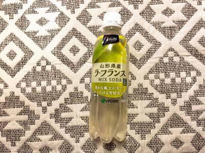 伊藤園の「Vivit's 山形県産ラ・フランス MIXSODA」を飲んでみた!