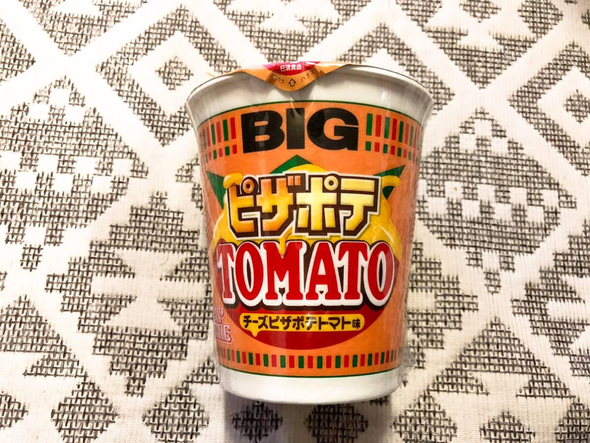 カップヌードル チーズピザポテトマト味 ビッグ