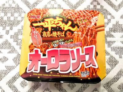 明星の「一平ちゃん夜店の焼そば オーロラソース」を食べてみた!