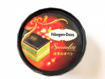 ハーゲンダッツの新作「スペシャリテ 抹茶のオペラ」を食べてみた!
