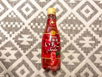 ポッカサッポロの「Ribbon 北海道いちごソーダ」を飲んでみた!