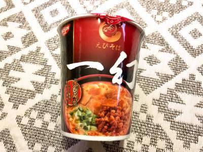 日清の「札幌 えびそば一幻 えびみそ」を食べてみた!
