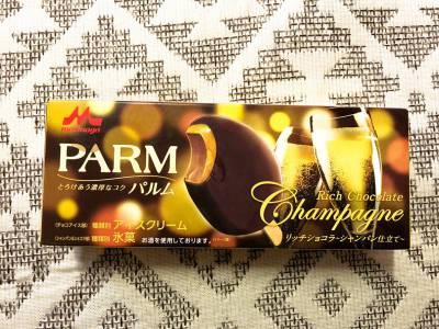 森永の「PARM リッチショコラ シャンパン仕立て」を食べてみた!