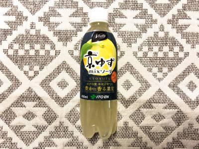 伊藤園の「Vivit's 京ゆずmixソーダ」を飲んでみた!
