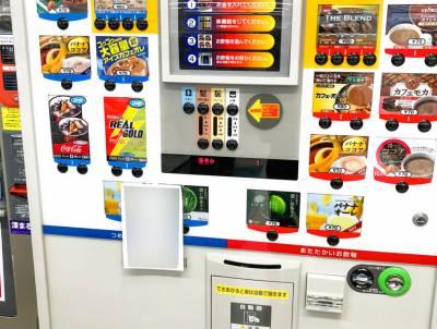 カップ式自動販売機が危機的状況にあった。