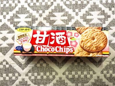 ミスターイトウの「甘酒チョコチップクッキー」を食べてみた!