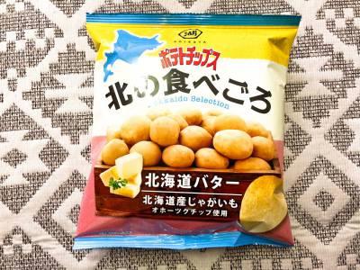 コイケヤの「ポテトチップス 北の食べごろ 北海道バター」を食べてみた!