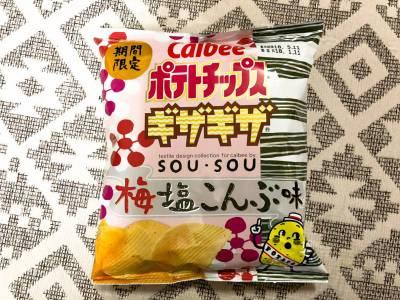 カルビーの「ポテトチップス ギザギザ 梅塩こんぶ味」を食べてみた!