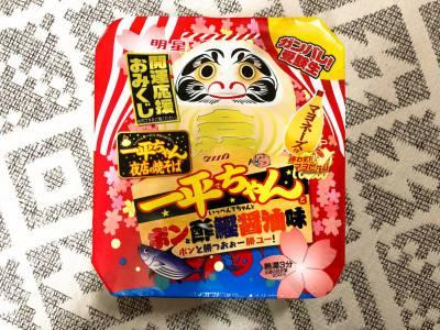 明星食品の「一平ちゃん夜店の焼そば 受験生応援!ポン酢鰹醤油味」を食べてみた!