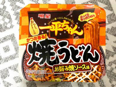 明星の「一平ちゃん 焼うどん お好み焼ソース味」を食べてみた!
