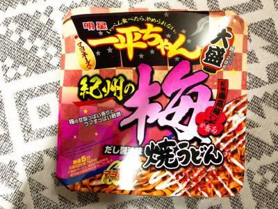 明星食品の「一平ちゃん 焼うどん 大盛 紀州の梅 だし醤油味」を食べてみた!