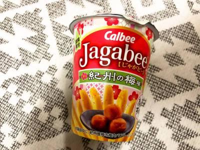 カルビーの「Jagabee 紀州の梅味」を食べてみた!