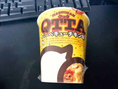 東洋水産の「マルちゃん QTTA バーベキューチキン味」を食べてみた!