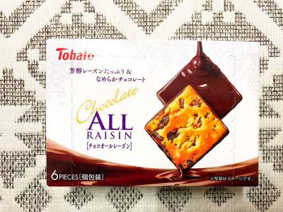 東ハトの「チョコオールレーズン」を食べてみた!