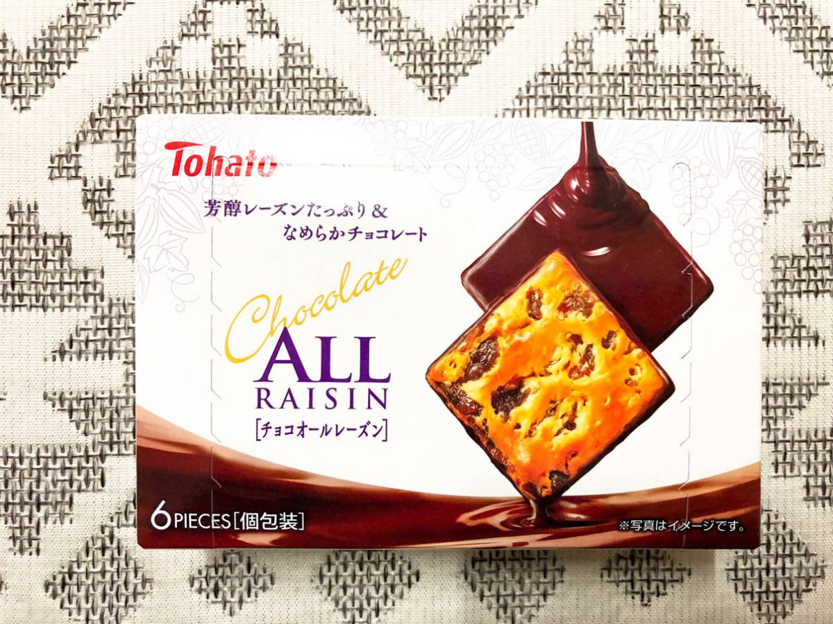 チョコオールレーズン