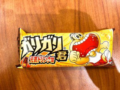 赤城乳業の「ガリガリ君 元気ドリンク味」を食べてみた!