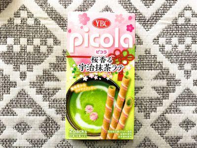 YBCの「ピコラ 桜香る宇治抹茶ラテ」を食べてみた!