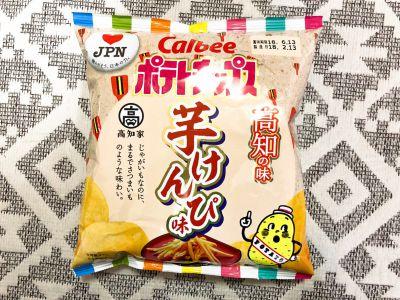 カルビー の「ポテトチップス 高知の味 芋けんぴ味」を食べてみた!