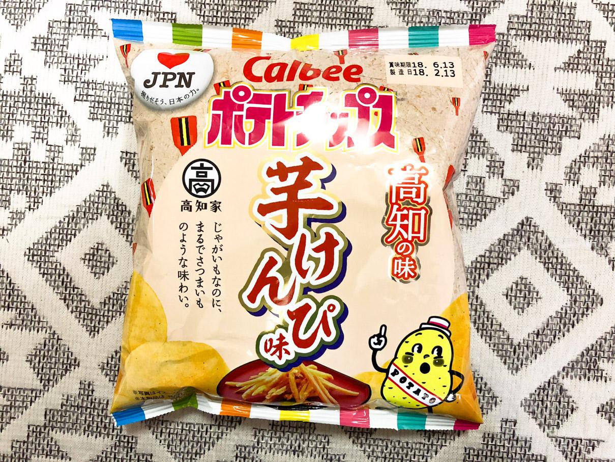 ポテトチップス 高知の味 芋けんぴ味