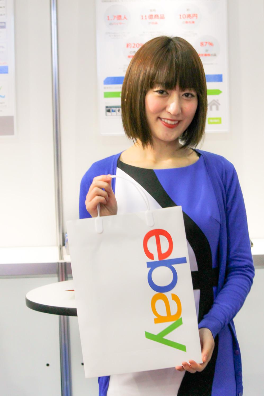 eBay コンパニオン (4)