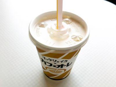 マクドナルドの「マックシェイク×カフェオーレ」を飲んでみた!