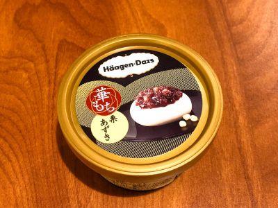 ハーゲンダッツの「華もち 栗あずき」を食べてみた!