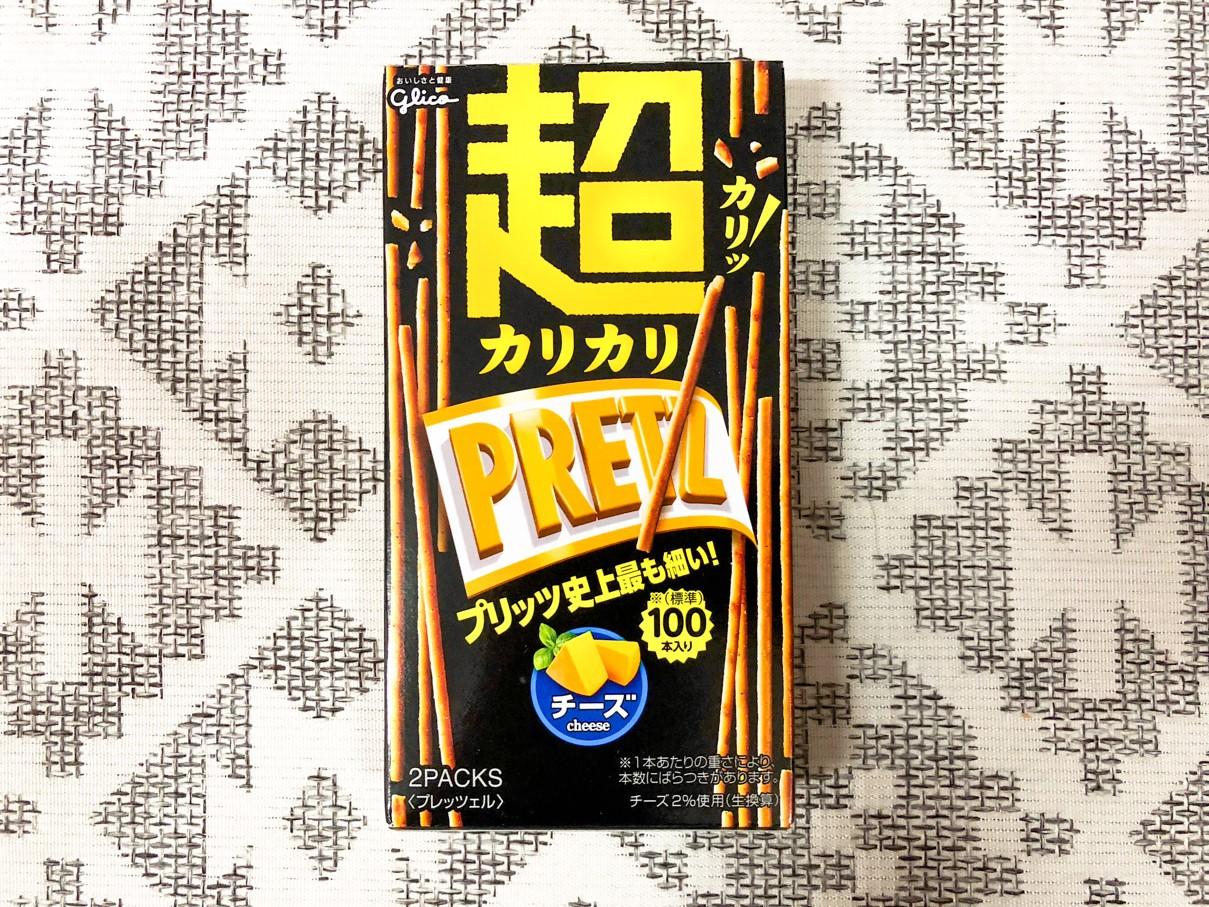 プリッツ 超カリカリ チーズ