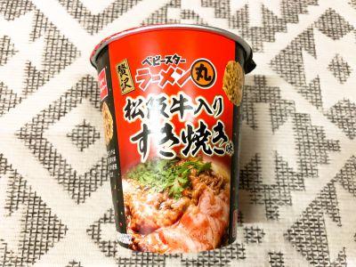 おやつカンパニーの「ベビースターラーメン丸 松阪牛入りすき焼き味」を食べてみた!