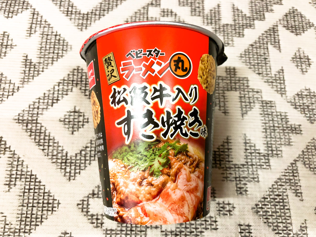 ベビースターラーメン丸 松阪牛入りすき焼き味
