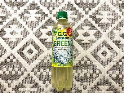 サントリーの「C.C.レモングリーン」を飲んでみた!