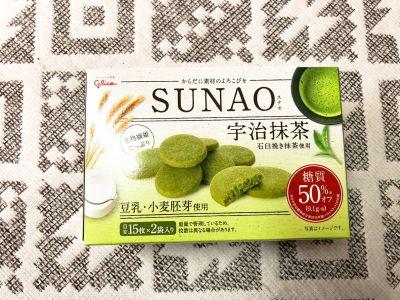 グリコの「SUNAO 宇治抹茶」を食べてみた!