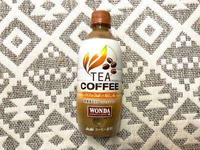 アサヒの「ワンダ TEA COFFEE カフェラテ×焙じ茶」を飲んでみた!