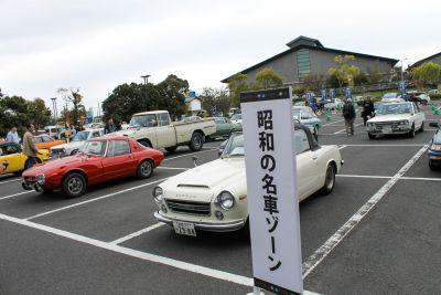 昭和の名車ゾーンのギャラリー【山陰モーターフェス2018】