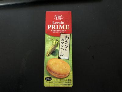 YBCの「 ルヴァン プライムサンド わさびカマンベール」を食べてみた!