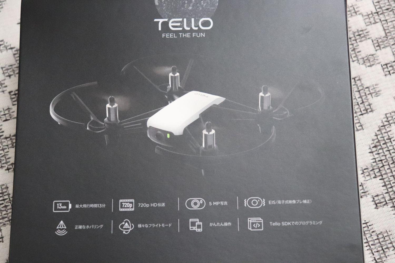 tello (7)