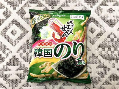 カルビーの「かっぱえびせん 韓国のり風味」を食べてみた!