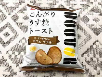 おやつカンパニーの「ドトール こんがりうす焼トースト カフェラテ味」を食べてみた!