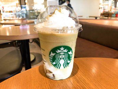 スタバの新作「加賀 棒ほうじ茶 フラペチーノ」を飲んでみた!
